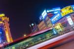 centrum Beijing bij nacht
